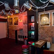 Pub Dom
