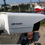 Monitoring Systems Alarmy Zabepieczenia Kamery