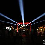 Oświetlenie bramy wejściowej - EventTech.pl