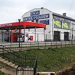 Stacja Kontroli Pojazdów Gdansk Orunia z myjnią samoobsługową.