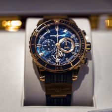 Zegarek ULYSSE NARDIN 148 750 zł
