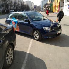 Parkowanie na Bema w Gdyni
