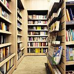 Braterska - książki i dewocjonalia
