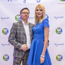 Estera Gabczenko z mężem