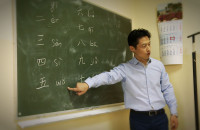 Gdańscy licealiści uczą się chińskiego