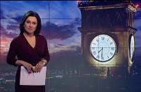 "Czołówka ""Wiadomości"" w TVP1 promuje Gdańsk"