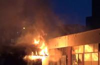 Pożar na ul. Narcyzowej na Witominie