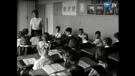 Szkoła podstawowa 50 lat temu