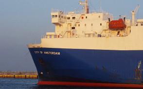 City of Amsterdam wychodzi z portu