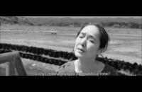 Fukushima, moja miłość