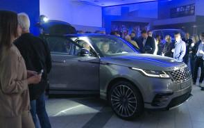 Nowy samochód w gamie Range Rovera