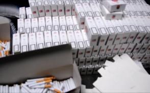 Nielegalna wytwórnia papierosów zlikwidowana