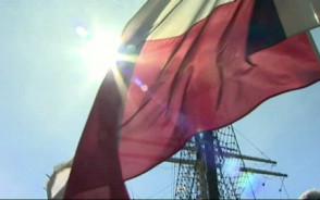 Tall Ships' Races - Gdynia 2009