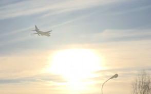 Antonow na podejściu do lądowania ...