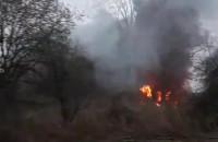 Pożar - Przeróbka