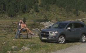 Chevrolet Captiva. Zmiana warty