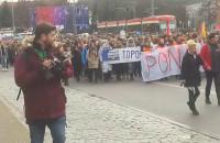 Marsz młodzieży na ulicach Gdańska