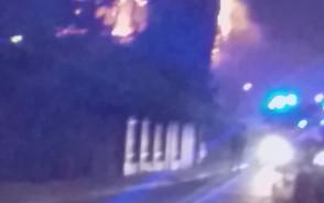 Pożar na Olszynce