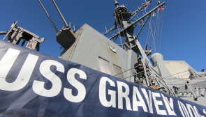 Wnętrza amerykańskiego niszczyciela USS Gravely