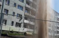 Awaria wodociągu na Stogach