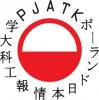 Logo Polsko-Japońska Akademia Technik Komputerowych