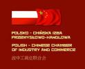 Polsko-Chińska Izba Przemysłowo - Handlowa