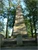 Pomnik żołnierzy rosyjskich z 1898 r.