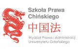 Logo Szkoła Prawa Chińskiego