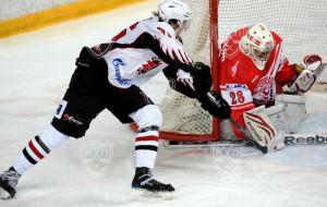 KHL bez gdańskiego hokeja