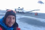 Pękł lód. Gdynianin nie pobiegnie w polarnym maratonie