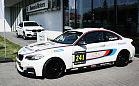Trwa gdańskie święto BMW M Performance