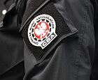 CBA szuka agentów wśród studentów UG