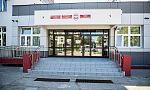 Po bójce nastolatek kurator chce odwołania dyrektora szkoły na Chełmie.