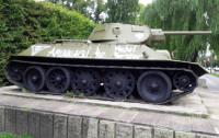Wandale pomazali czołg w al. Zwycięstwa