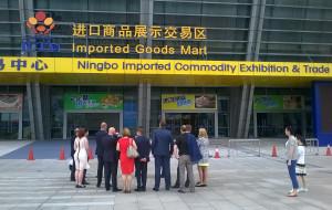 Weź udział w misji gospodarczej do Chin
