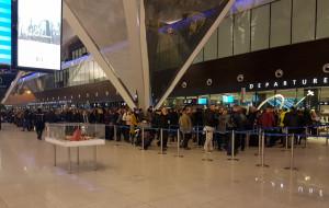 Lotnisko chce rozładować kolejki przed bramkami