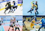 Typer Sportowy Trojmiasto.pl. Szymon Wojcieszuk najlepszy w styczniu