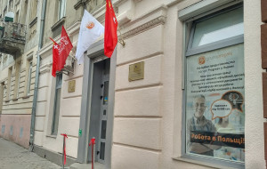 """Gdański """"konsulat"""" ma kusić lwowian"""
