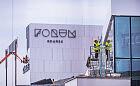 Przełożone otwarcie Forum Gdańsk. Nowy termin nie jest znany