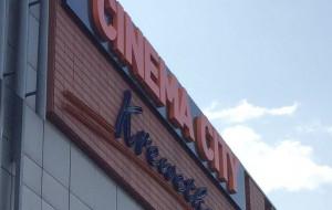Kino może wrócić do Krewetki