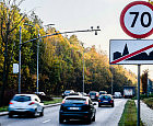 Co z odcinkowym pomiarem prędkości na Słowackiego? Niepokojące dane
