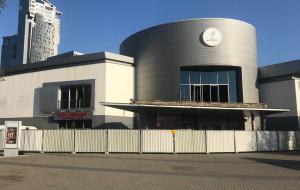 Trwa rozbiórka dawnego Centrum Gemini