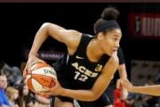 Amerykanka Nia Coffey wzmocni Arkę Gdynia. Mecze trójmiejskich koszykarek