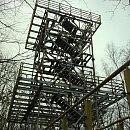 Czytelnik: można ochronić wieżę widokową na Witominie