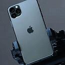 iPhone 11 tuż-tuż. Czym Apple nas zaskoczy?