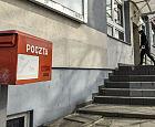 CBA zatrzymało prezesa spółki IT z Gdańska