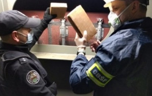 25 kg kokainy przejęto w terminalu DCT w Gdańsku