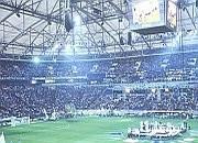 Urzędnicy sprawdzili niemieckie stadiony
