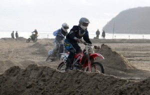 Motocross dla małych i dużych
