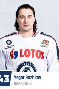 Jegor Rożkow